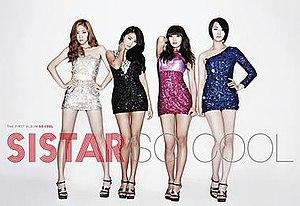 So Cool (Sistar album) - Image: So Cool(SISTAR album)