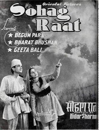 Suhaag Raat - Image: Suhaag Raat 1948