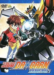 <i>The Brave Fighter of Legend Da-Garn</i> 1992 Japanese mecha anime television series