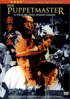 <i>The Puppetmaster</i> (film)