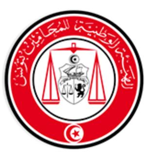 Tunisian Order of Lawyers - Image: Tunisian Order of Lawyers logo