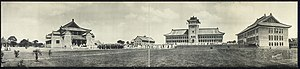 University of Nanking - University of Nanking - photo from  1920
