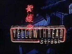 Yellowthread Street - Image: Yellowthreadstreet