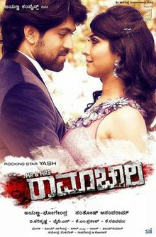 kannada hot movies free download