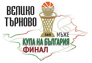 2017–18 Bulgarian Basketball Cup