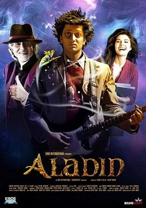 Aladin (film) - Movie Poster