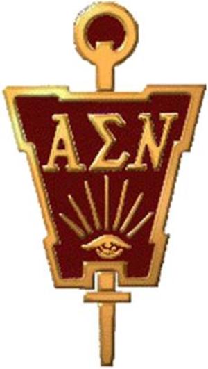 Alpha Sigma Nu - Image: Alpha Sigma Nu logo