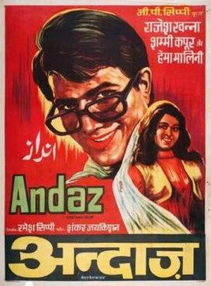 Andaz (1971 film) - Image: Andaaz 1971