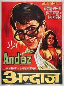 andaz 1971 film wikipedia the free encyclopedia