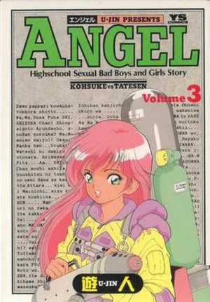 Angel (manga)