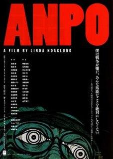 2010 film