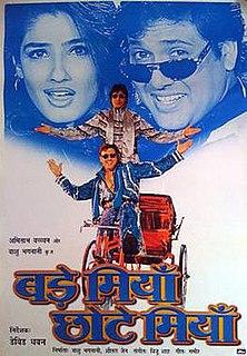 <i>Bade Miyan Chote Miyan</i> 1998 film by David Dhawan
