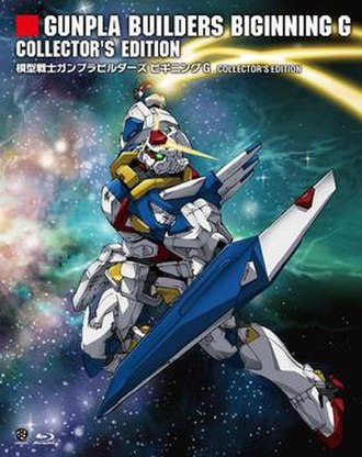Model Suit Gunpla Builders Beginning G - Blu-ray release cover, featuring the GPB-X80 Beginning Gundam