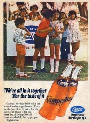 Campa Cola - Image: Campa cola orange advertisement indrajal comics india