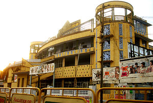 Tirunelveli -  Central Theatre, Tirunelveli
