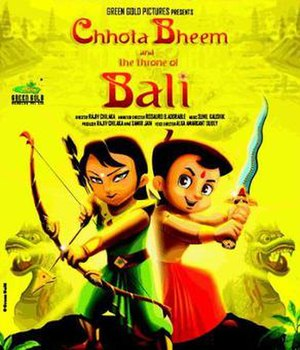 Chhota Bheem and the Throne of Bali - Image: Chhota Bheem and the throne of Bali 2013 poster