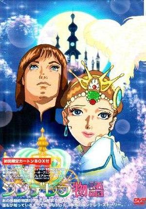 The Story of Cinderella - Image: Cinderella Monogatari
