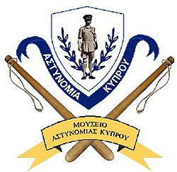 Cyprus Police Museum Logo