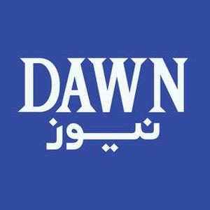 Dawn News - Image: Dawn News