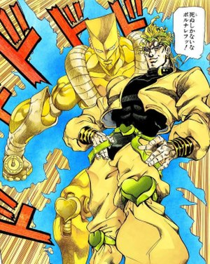 Dio Brando - DIO with his Stand, The World, as he appears in Stardust Crusaders.