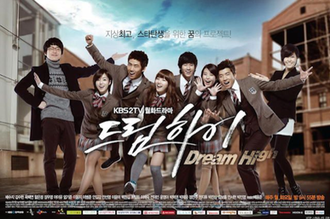 Dream High - Promotional poster for Dream High