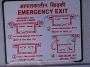 Emergency Openable window in passenger trains