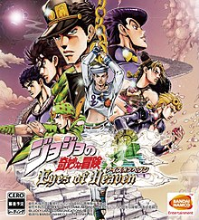 JoJo's Bizarre Adventure: Eyes of Heaven - Wikipedia