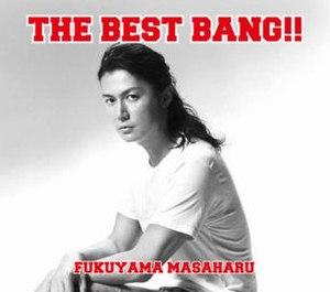 The Best Bang!! - Image: Fukuyamabestbang CDDV Dback