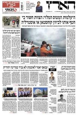 Haaretz - Image: Haaretz front page