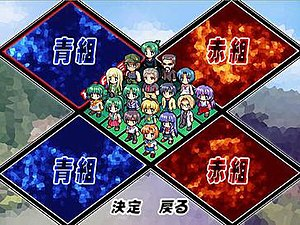 Higurashi Daybreak - Character selection screen in the expansion