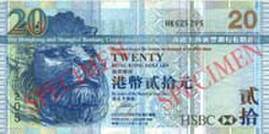 The Hongkong and Shanghai Banking Corporation - A HK$20 note issued by the HSBC