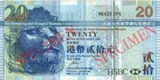 Banknotes of the Hong Kong dollar - Image: Hong Kong HSBC 20 dollar