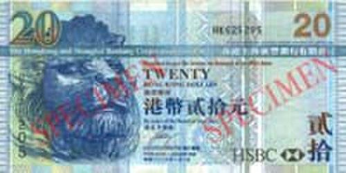 Hong Kong dollar