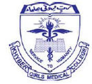 Khyber Girls Medical College - Image: KGMC Logo