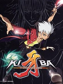 Kiba (TV series) - Wikipedia