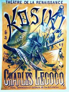 <i>Kosiki</i>