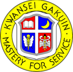 Kwansei Gakuin University seal.png
