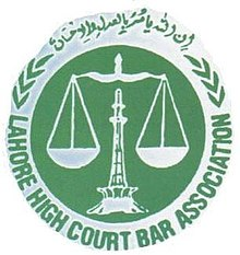 Lahore high court bar association Logo.jpg