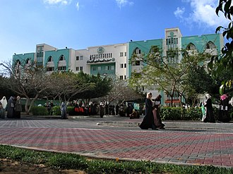 Islamic University of Gaza - Image: Lehedan bldg iug