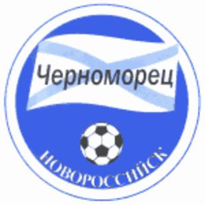 FC Chernomorets Novorossiysk - Image: Logo of FC Chernomorets Novorossiysk