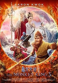 the monkey king 3 wikipedia