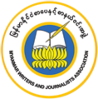 Myanmar Writers and Journalists Association - Image: MWJA logo bold