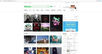 Melon (online music service) - Image: Melon interface (2016)