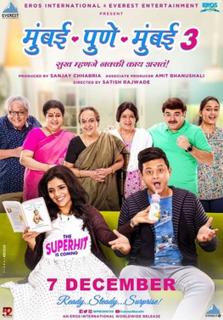 <i>Mumbai Pune Mumbai 3</i> 2018 film directed by Satish Rajwade