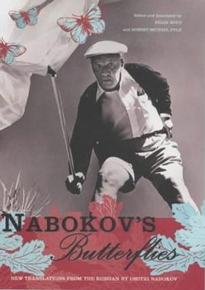 Nabokov's Butterflies - First edition (publ. Allen Lane, UK)