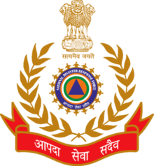 National Disaster Response Force Logo.png