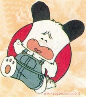 Ohayō! Spank - Image: Ohayouspank