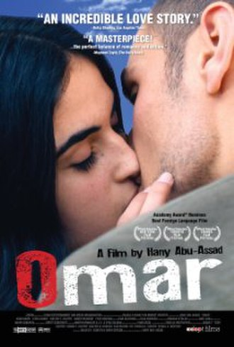 Omar (film) - Film poster