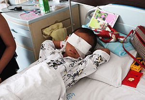 Human trafficking in the People's Republic of China - Image: Organ Trafficking of Corneas in China