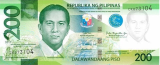 Philippine two hundred peso note
